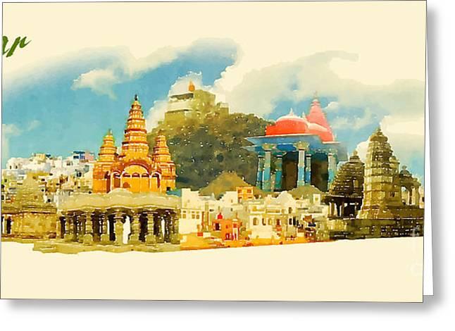 Pushkar City Panoramic Vector Water Greeting Card