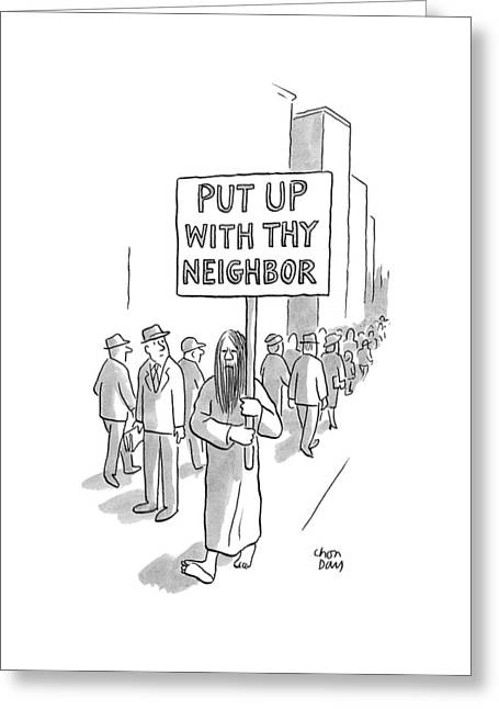 'put Up With Thy Neighbor' Greeting Card