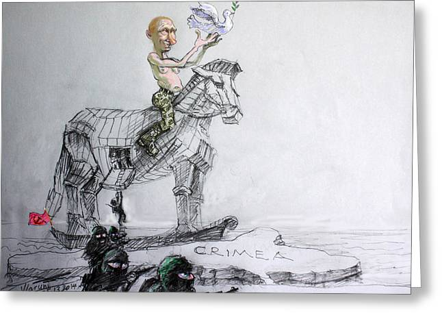 Putin's Surprising Crimea Visit Greeting Card by Ylli Haruni