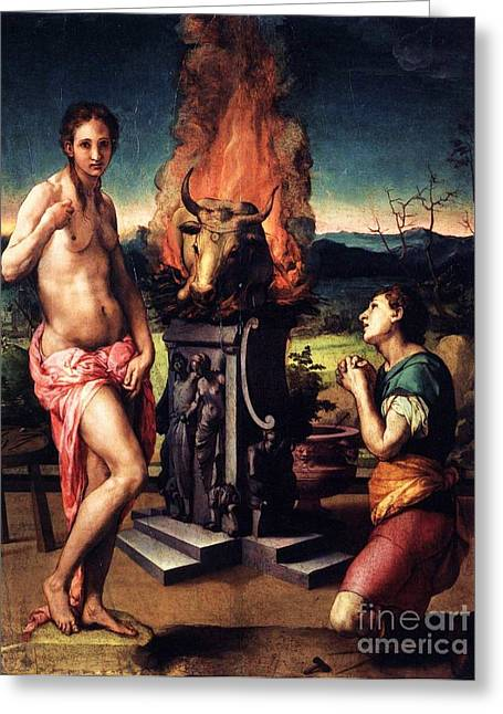 Pygmalion And Galatea Greeting Card by Pg Reproductions