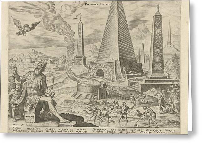Pyramids Of Egypt, Philips Galle, Hadrianus Junius Greeting Card by Philips Galle And Hadrianus Junius