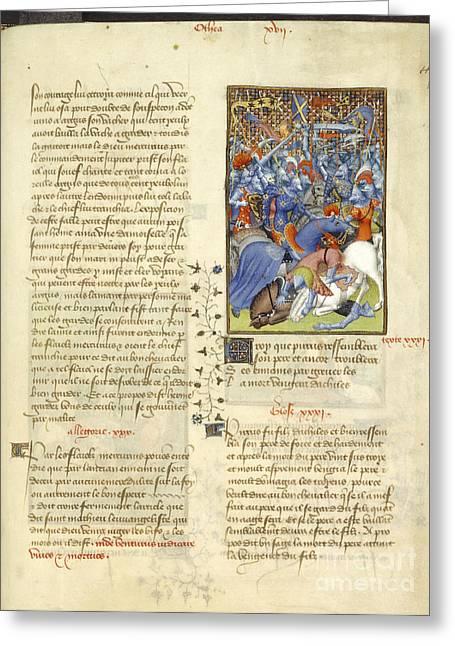 Pyrrhus Fights The Trojans Greeting Card