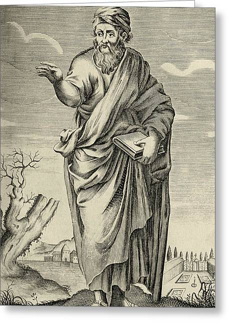 Pythagoras Greeting Card