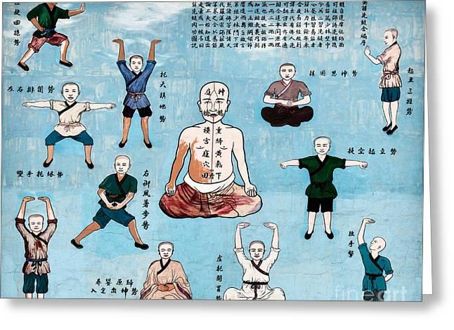 Qi Gong Wall Mural In China Greeting Card