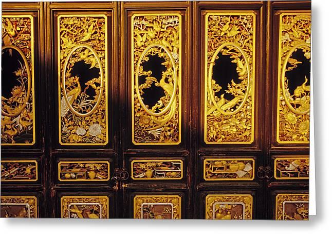 Qing Dynasty Doors Greeting Card by Dennis Cox & Qing Dynasty Doors Photograph by Dennis Cox pezcame.com