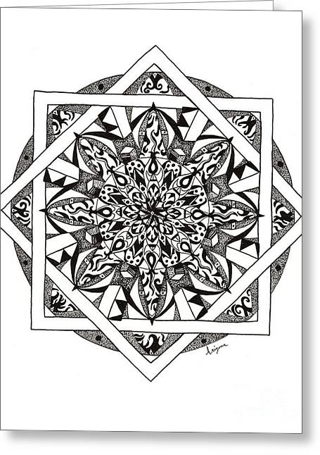 Quiddity Mandala Greeting Card