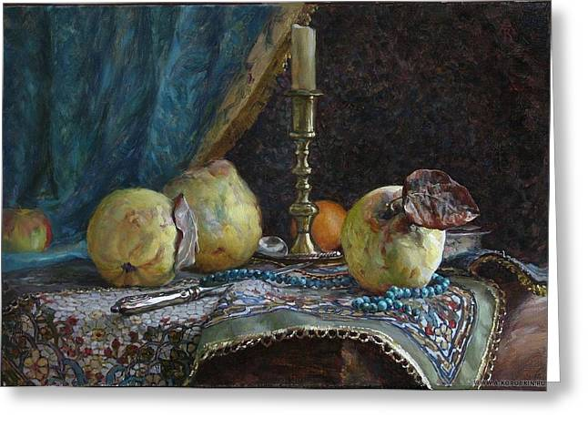Quince Greeting Card by Korobkin Anatoly