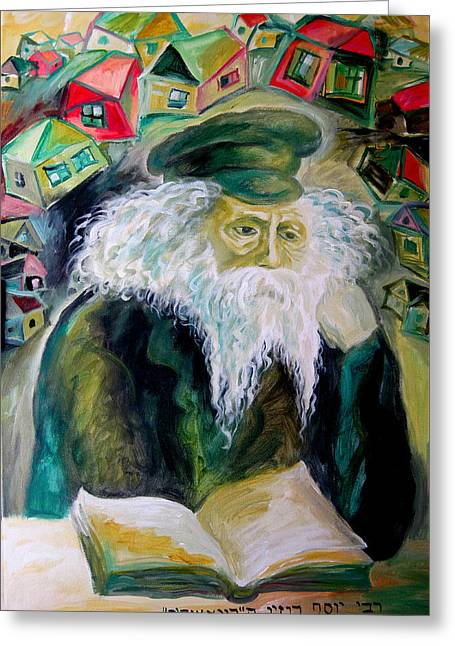 Rabbi Yosef Rosen The Rogatchover Gaon Greeting Card by  Leon Zernitsky