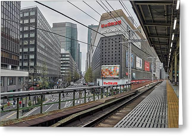 Railway Station, Yurakucho Station Greeting Card