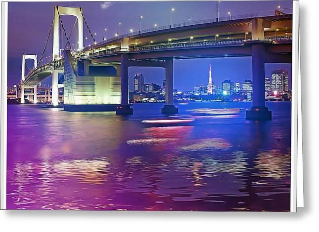 Rainbow Bridge At Night Greeting Card by Stefano Senise