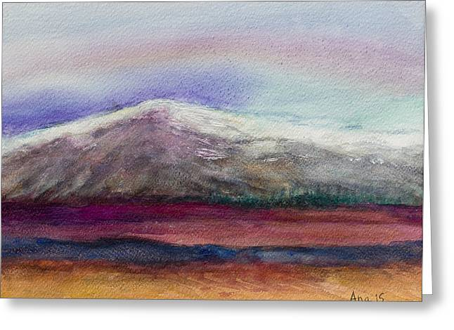 Rainbow Sky In Alaska Greeting Card by Anais DelaVega