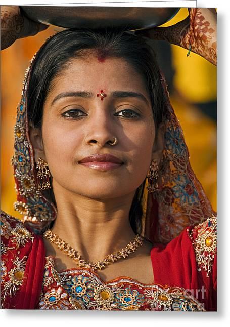 Rajasthani Beauty - Mewar Festival - Udaipur India Greeting Card
