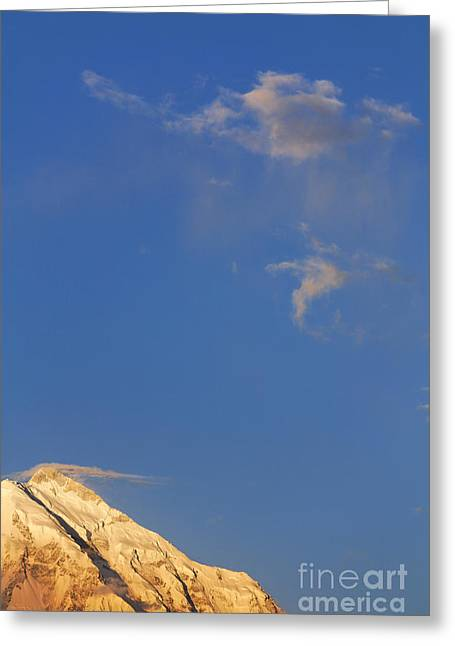Rakaposhi Mountain Pakistan Greeting Card by Robert Preston