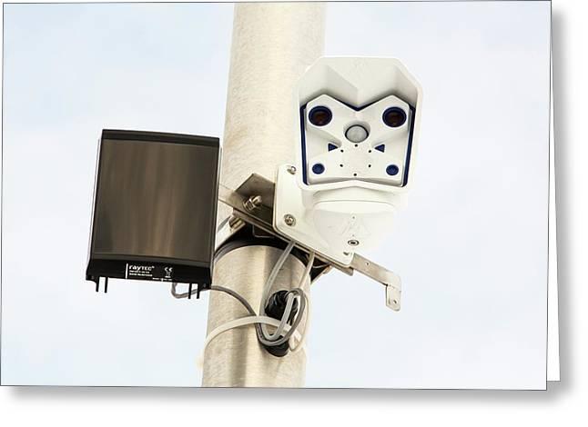 Ray Tec Camera Monitoring Device Greeting Card
