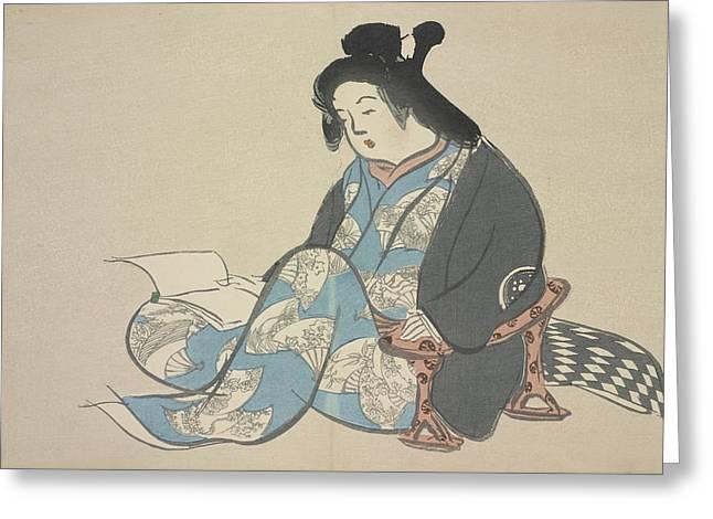 Reading Lady., Kamisaka, Sekka, Artist Greeting Card
