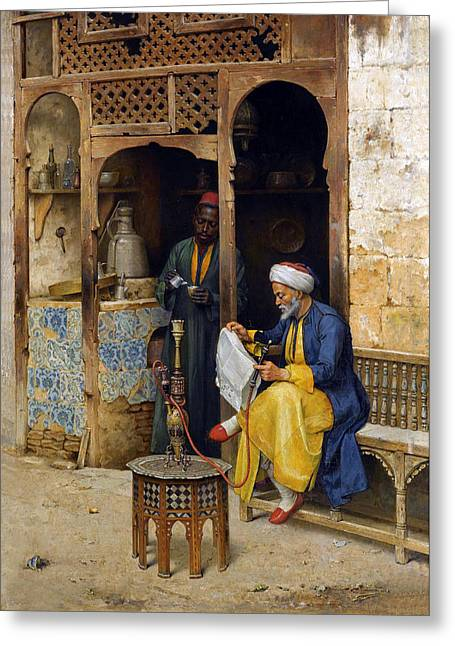 Reading The Newspaper Greeting Card by Munir Alawi
