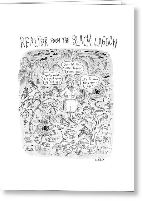 'realtor From The Black Lagoon' Greeting Card