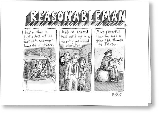 Reasonableman -- Superhero-like Qualities That Greeting Card