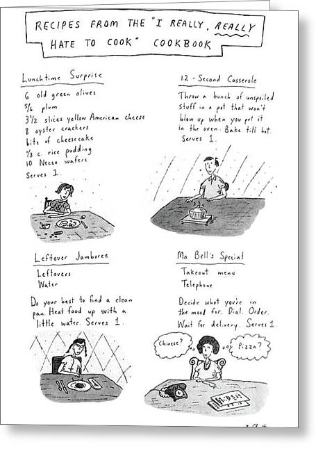 Recipes From The I Really Greeting Card by Roz Chast