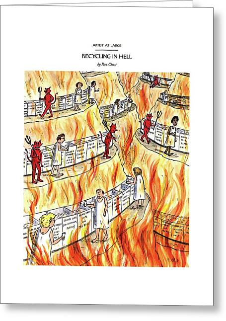 Recycling In Hell Unbent Paper Clips Greeting Card