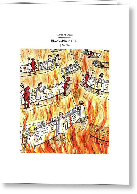 Recycling In Hell Unbent Paper Clips Greeting Card by Roz Chast
