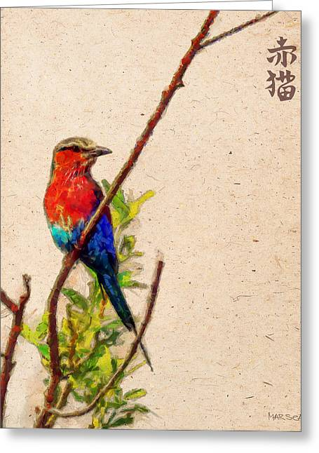 Red Bird Greeting Card by Marina Likholat