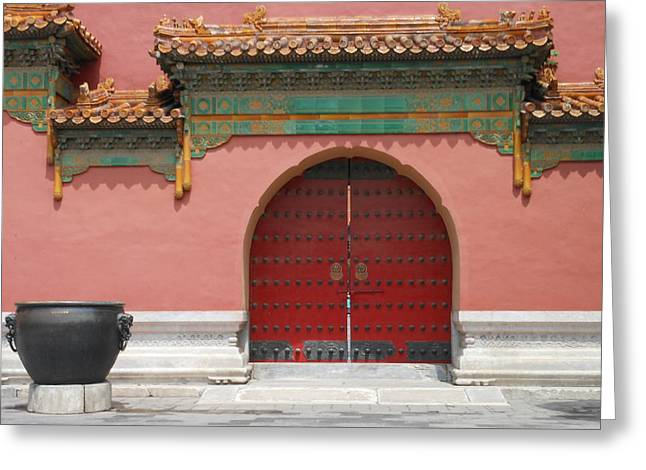 Greeting Card featuring the photograph Red Door In The Forbidden City by Kay Gilley