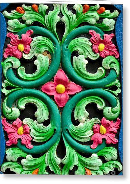 Red Green And Blue Floral Design Singapore Greeting Card