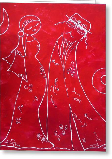 Red Love Greeting Card by Hanna Fluk