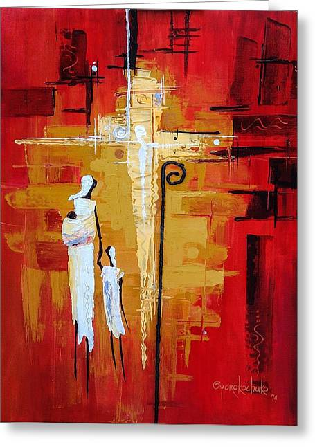 Greeting Card featuring the painting Redemption Path by Oyoroko Ken ochuko
