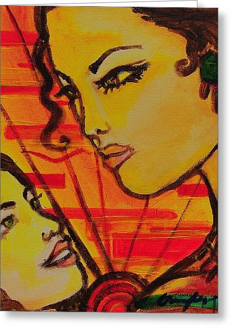 Reflection At Dawn Greeting Card by Arianne Lequay