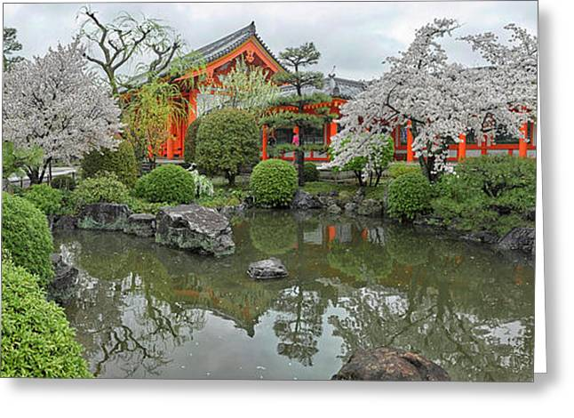 Reflection Of Trees In Pond Greeting Card by Panoramic Images