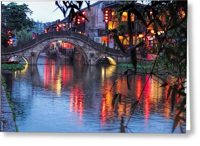Reflections Xitang Evening Greeting Card