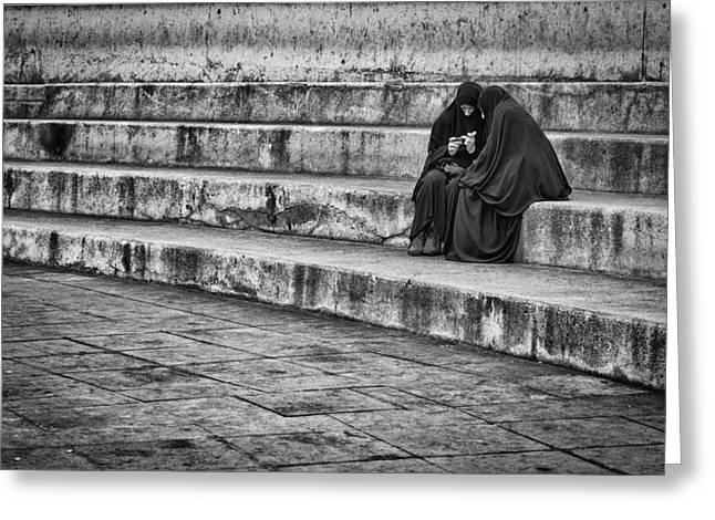 Religion Greeting Card by Dobromir Dobrinov