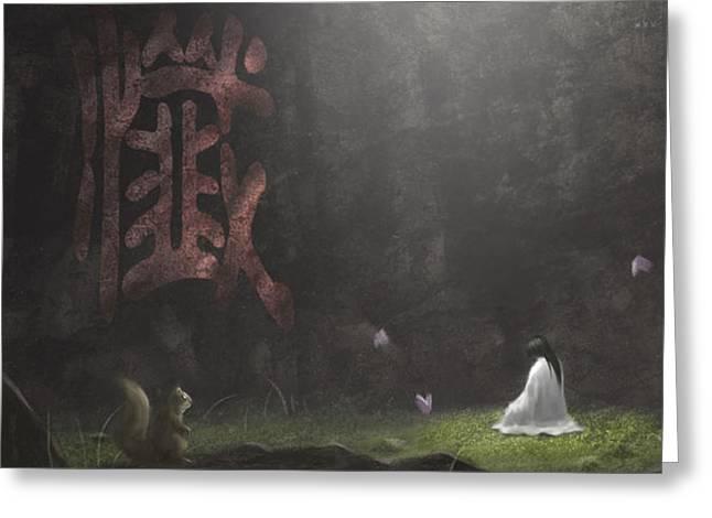 Repentance Greeting Card by Hiroshi Shih