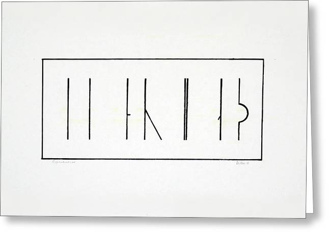 Reproduction Greeting Card by Michael Dillon