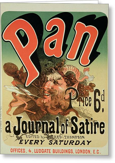 Reproduction Of A Poster Advertising Pan Greeting Card by Jules Cheret