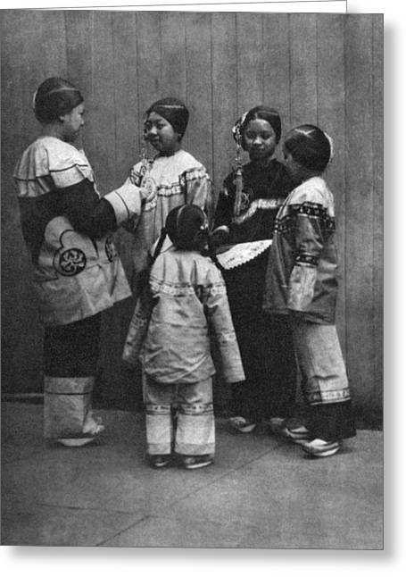 Rescued Chinese Slave Girls Greeting Card