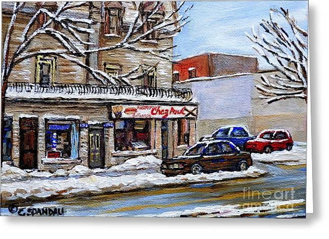 Restaurant Chez Paul Pointe St. Charles Salle Billard Chez Paul Montreal Winter City Scene  Greeting Card