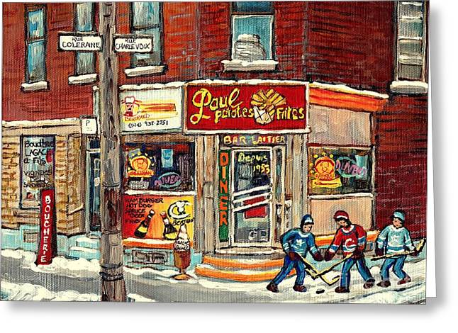 Restaurant Paul Patate Pte St Charles Montreal Verdun Paintings Hockey Art City Scenes Cspandau Greeting Card