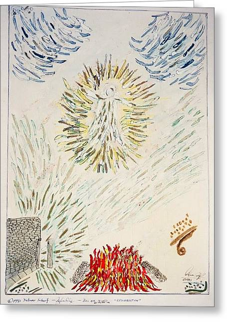 Resurrection Greeting Card by Dietmar Scherf