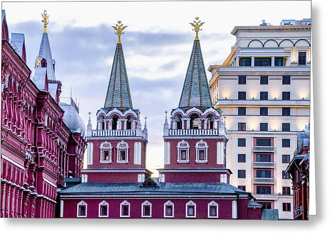 Resurrection Gate - Red Square - Moscow Russia Greeting Card