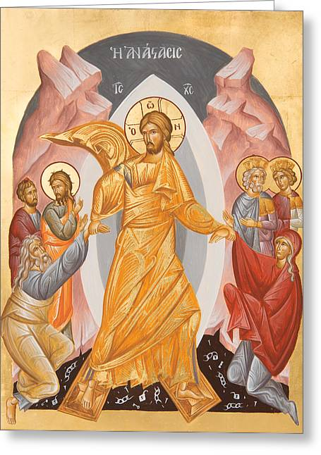 Resurrection Of Christ Greeting Card