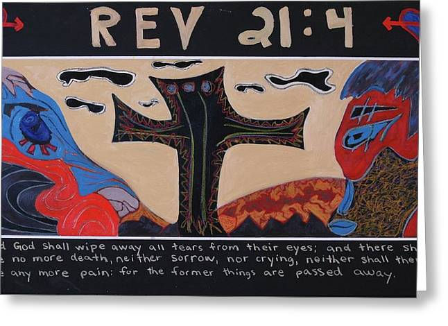 Rev 21  4 Greeting Card