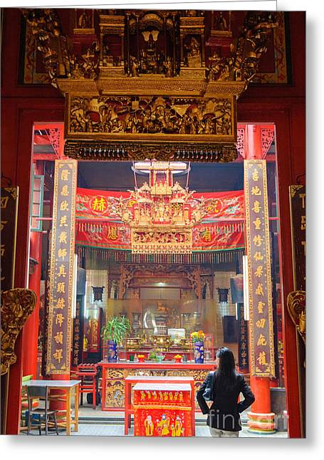 Rich Decoration In Chinese Temple - Sze Yah Temple - Kuala Lumpur - Malaysia Greeting Card by David Hill