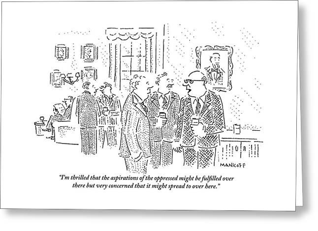 Rich Men In A Glamorous Men's Club Discuss Greeting Card