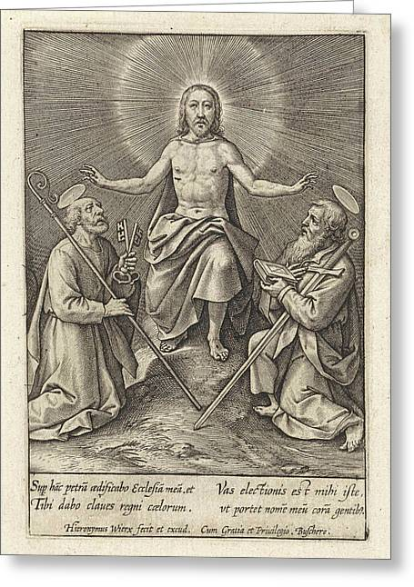Risen Christ With Peter And Paul, Hieronymus Wierix Greeting Card by Hieronymus Wierix