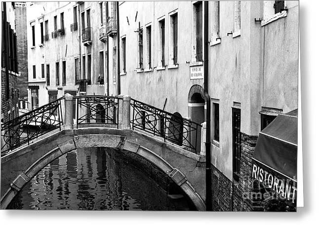 Ristorante On The Canal Greeting Card