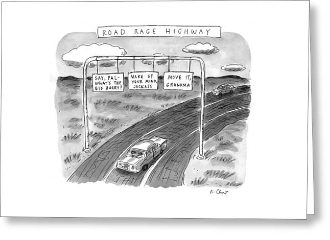'road Rage Highway' Greeting Card