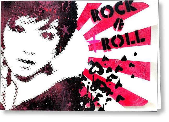 Rock N Troll Greeting Card by Vanessa Baladad